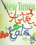 New Times Arts and Eats Guide 2014
