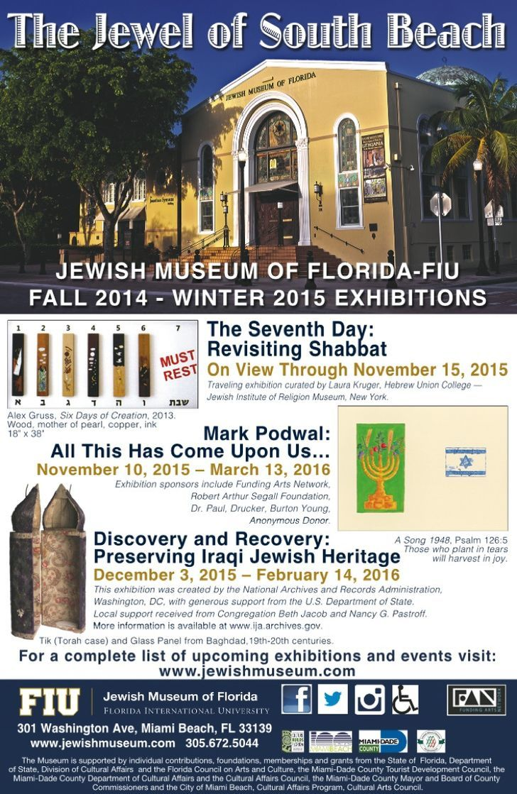Jewish Museum of Florida- FIU