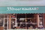 33rd Street Wine Bar