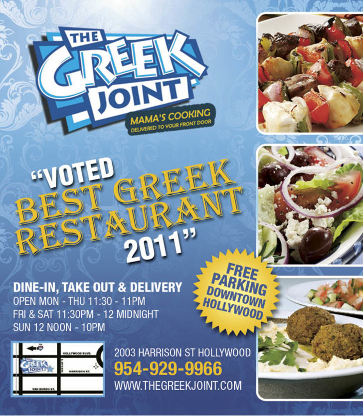 Greek Joint, The