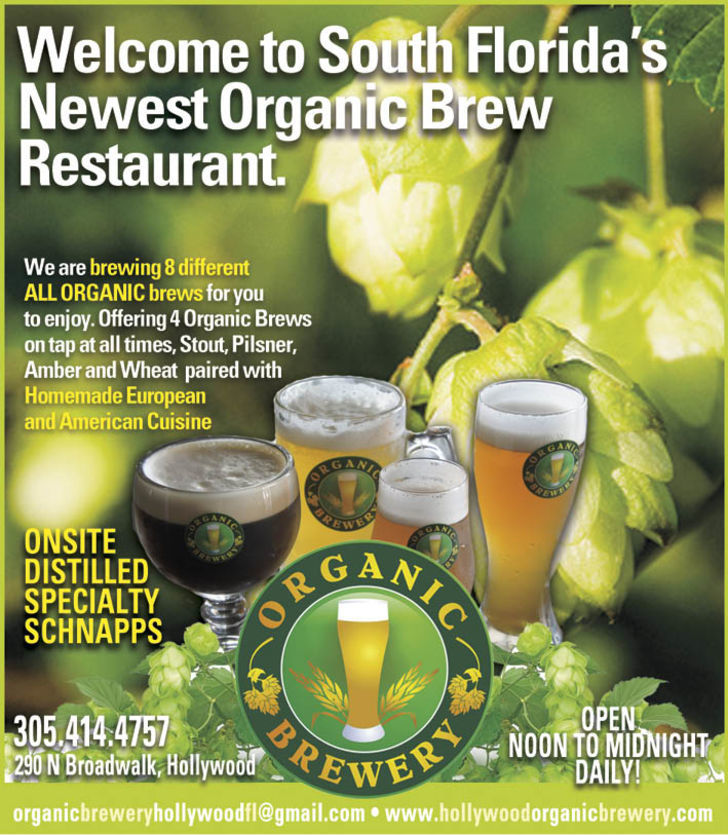 Organic Brewery