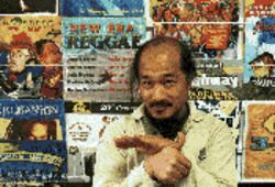 Herman Chin Loy holds forth at Aquarius Records