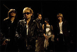 Dir en grey: Sexy in leather