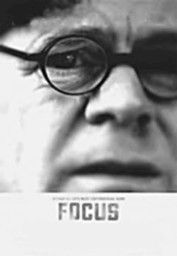 William H. Macy&#039;s new specs bring things into Focus